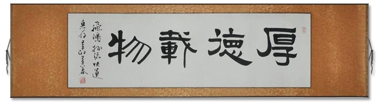 chinese-caligraphy