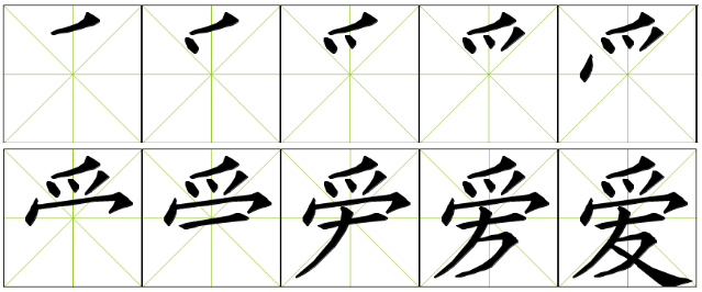 chinese-character-writing