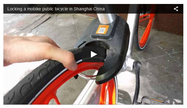 mobike-locking-mechanism