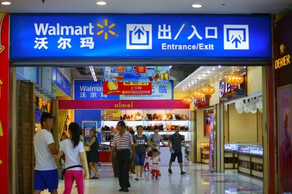walmart-in-china