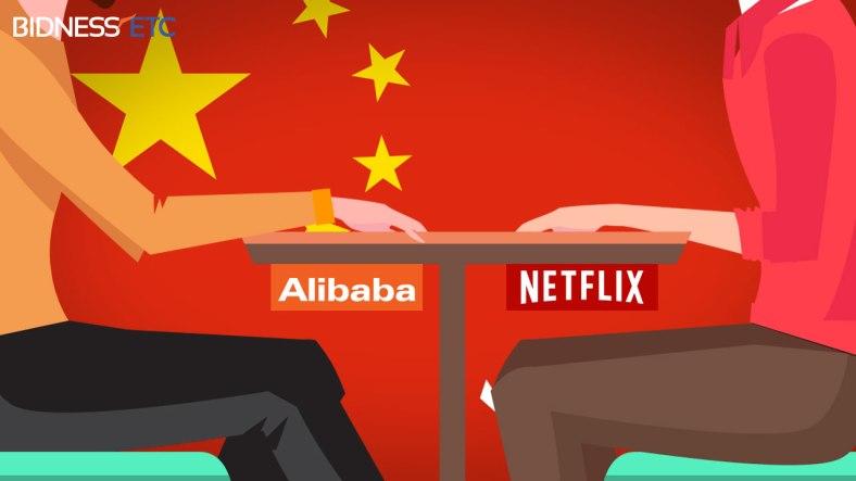 Netflix - Alibaba